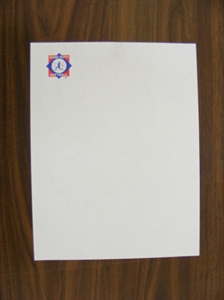 Picture of Babe Ruth Softball Letterhead